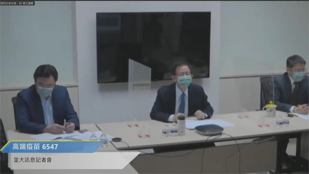 陳建仁為國產疫苗背書 調查:7成國人願施打