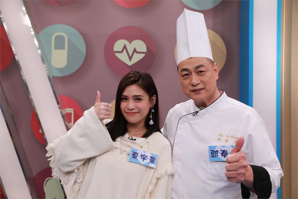 《醫學大聯盟》過年必吃水餃「元寶」!頂級名廚郭泰王不藏私介紹獨家最愛品牌