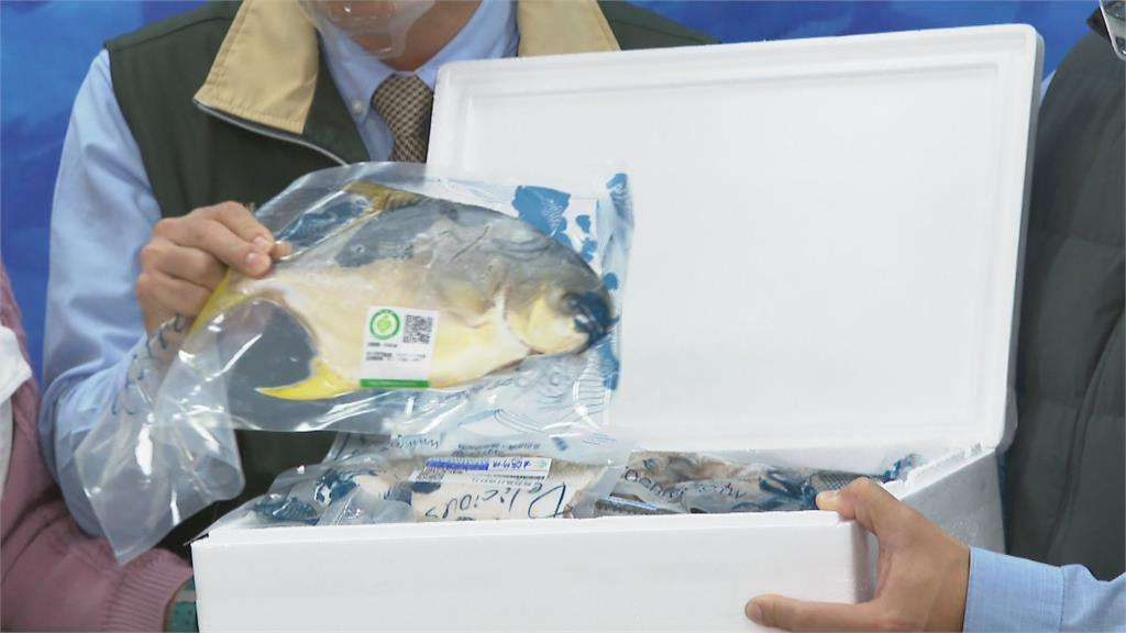過年應景吃好魚!線上漁貨大街 不用在市場人擠人