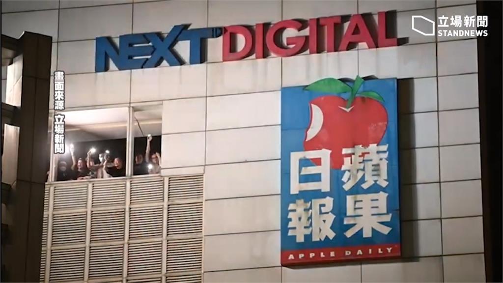 香港蘋果日報結束26年報史!員工完成工作不捨落淚