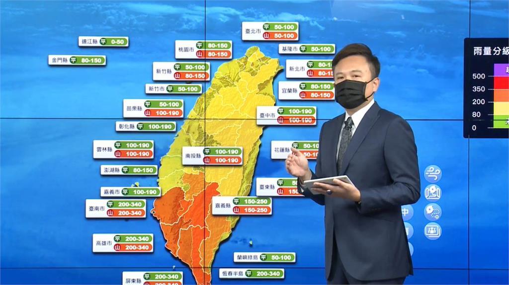 水神夾擊戰場擴大到北台!「致災豪雨彈」更強了 3天恐灌破700mm