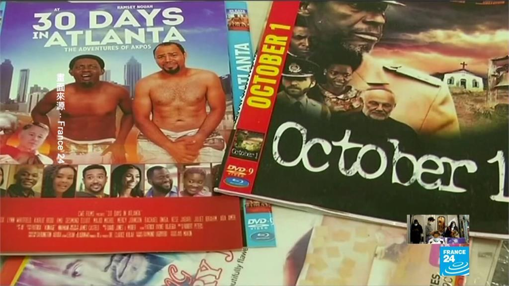 全球/世界第三大電影工廠 非洲「奈萊塢」強勢崛起!