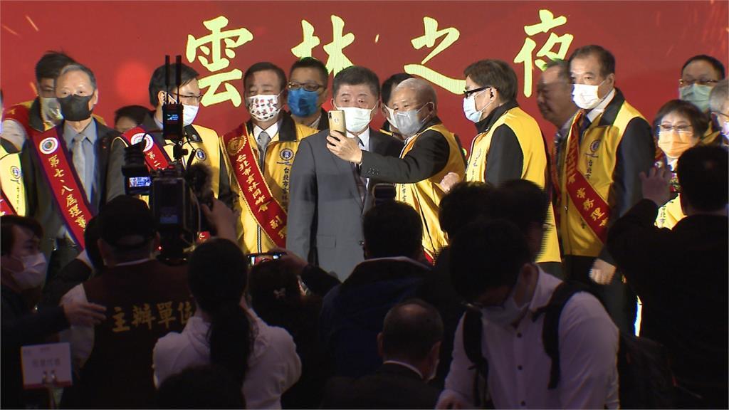 出席雲林同鄉會 陳時中、蔣萬安王不見王