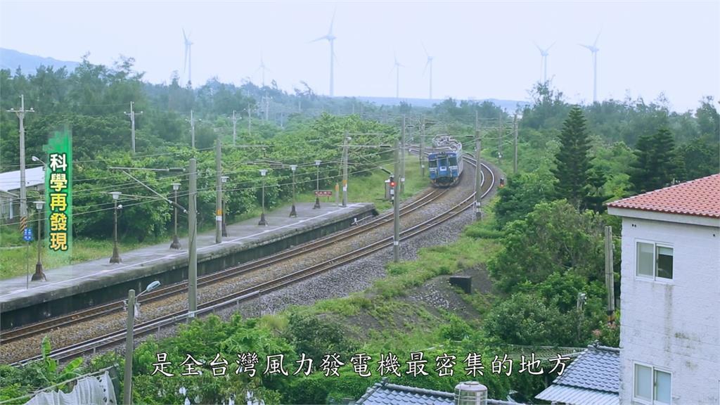 研發新型節能產品 台灣全力推動再生能源