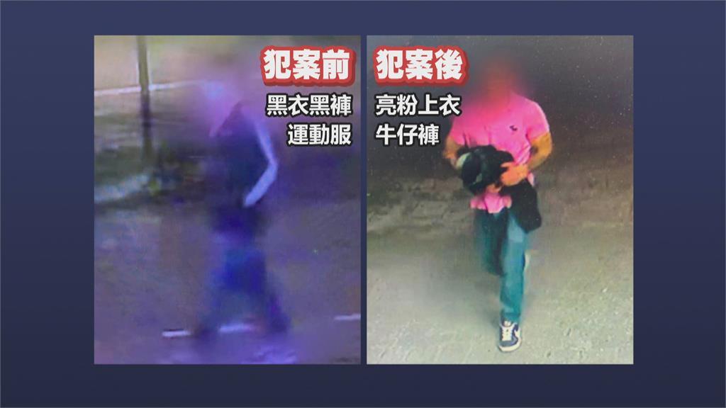 三峽台北大學校園搶案!  夜間運動婦女遭搶包拖行