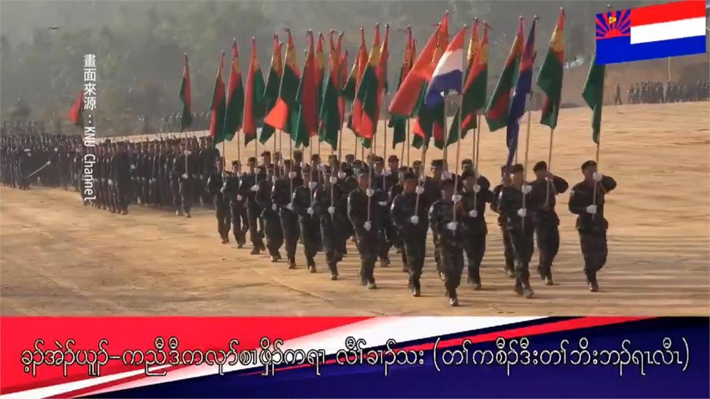全球/下一個敘利亞?緬甸境內引爆全面衝突