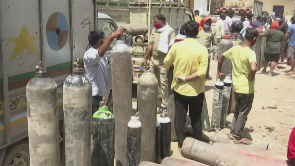 全國搶氧氣!印度45病患「集體缺氧」死亡 家屬痛訴病患「像魚在岸上喘到死」