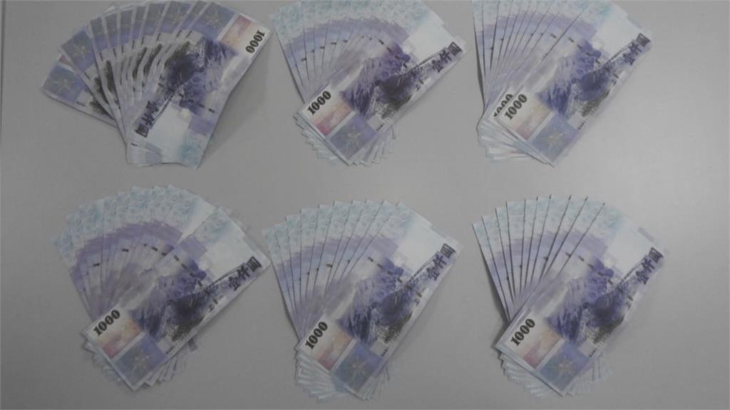「6萬假鈔」買2支iPhone手機 惡情侶變賣得手5萬 不到8小時落網