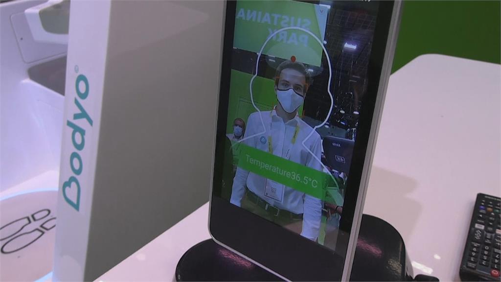 疫情下害怕去醫院 新裝置成遠距醫療利器