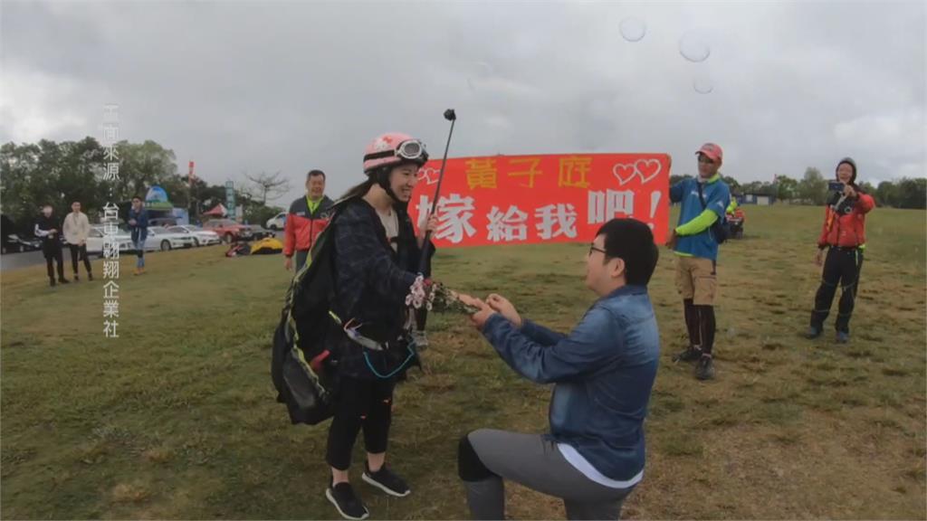 飛行傘業者配合  他浪漫求婚成功! 女友驚訝又感動  馬上點頭說願意