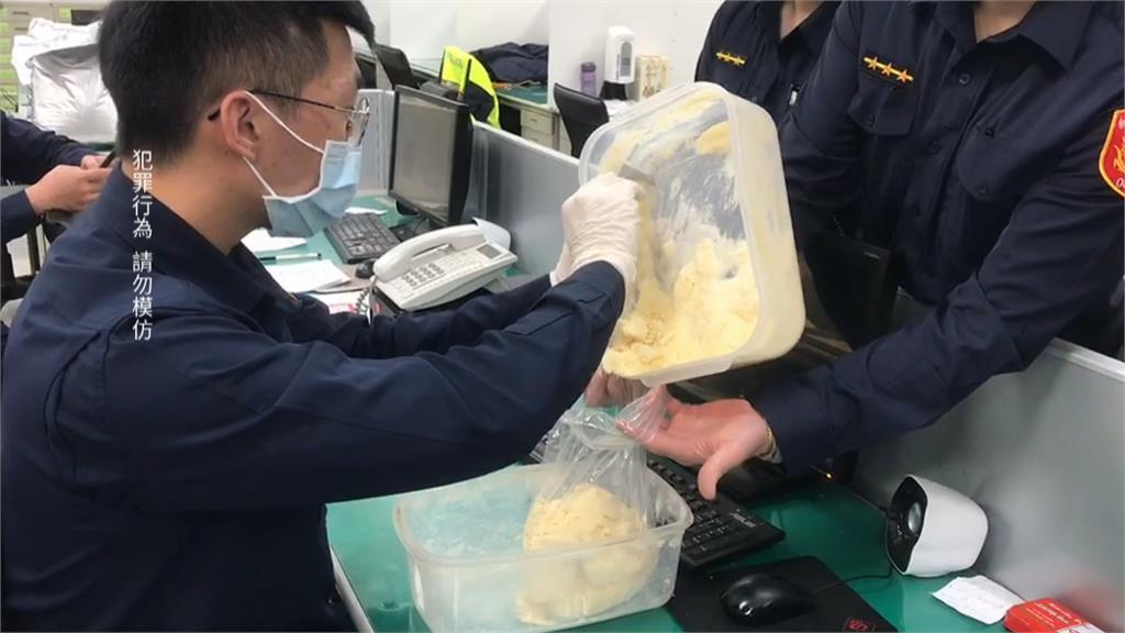 毒品分裝場隱身桃園民宅 警查獲逾千包毒咖啡