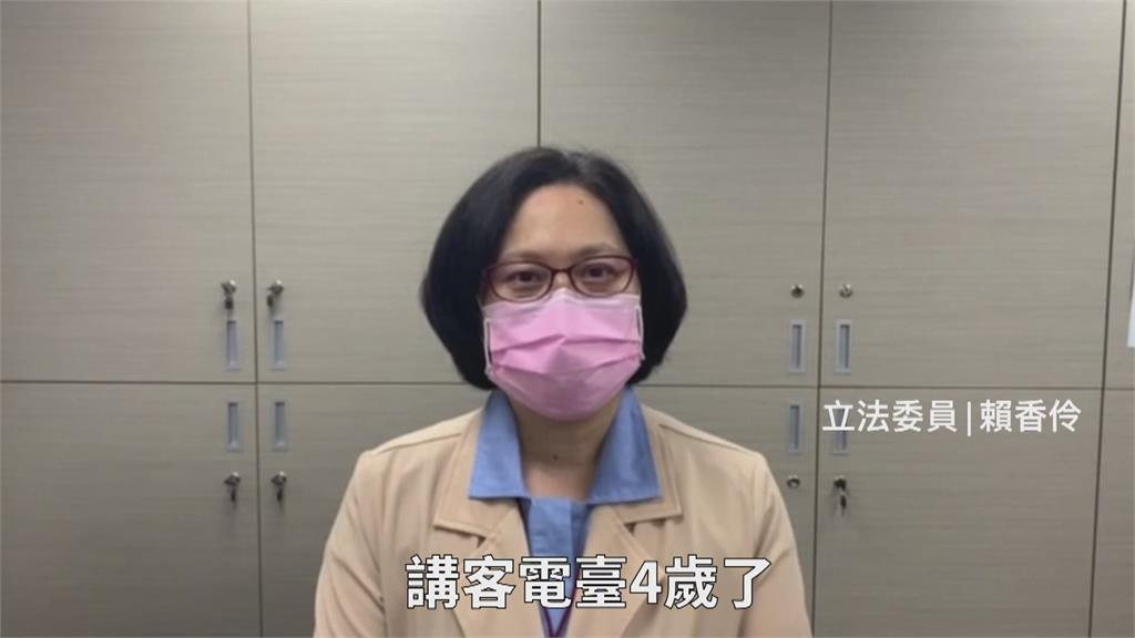 講客廣播電台4週年台慶 宣布要嘗試Podcast多元經營直播