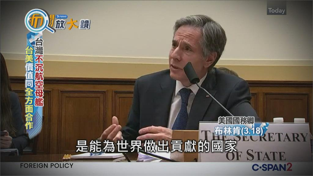 中國與世界樹敵 「第二次冷戰」看美中台關係