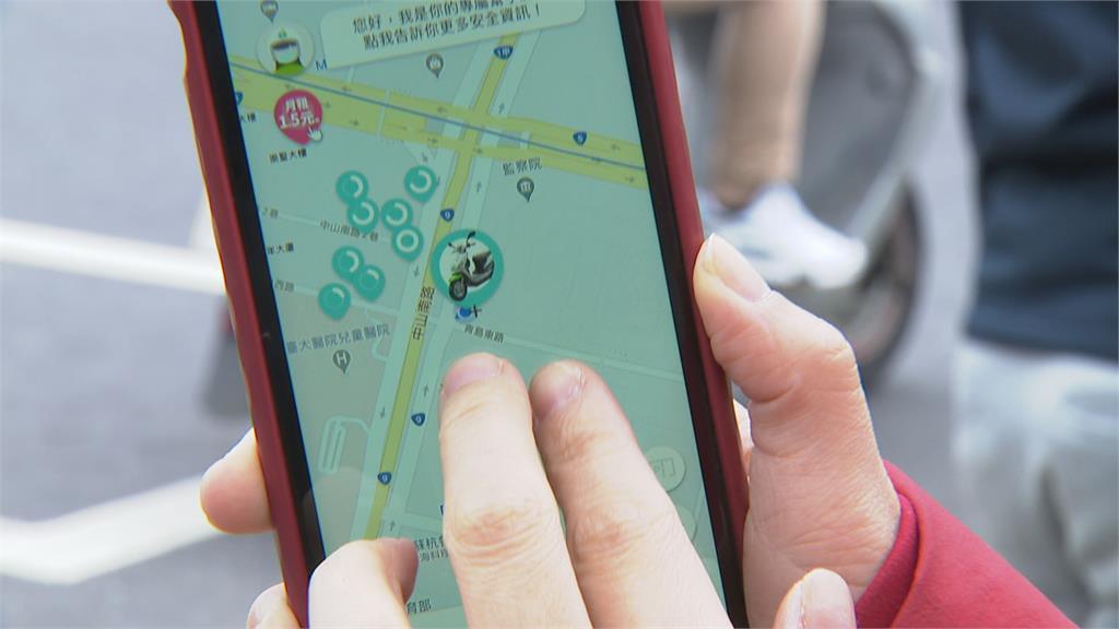 共享機車WeMo傳「年前裁員」調整人力?北市勞動局戰開調查