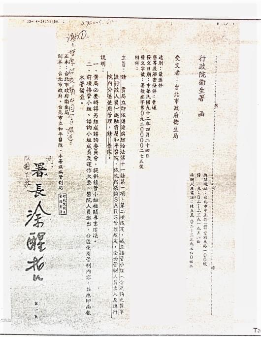 快新聞/若邱淑媞和楊志良還是指揮官?  呂秋遠:台灣病例數會多少「不敢想像」