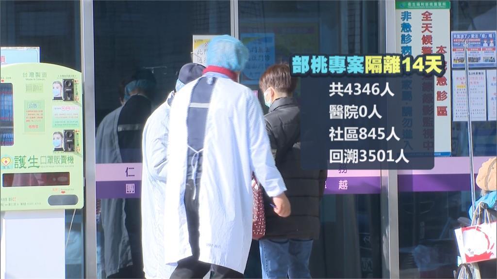 睽違109天!台灣連2天+0 陳時中自曝「情人節計畫」