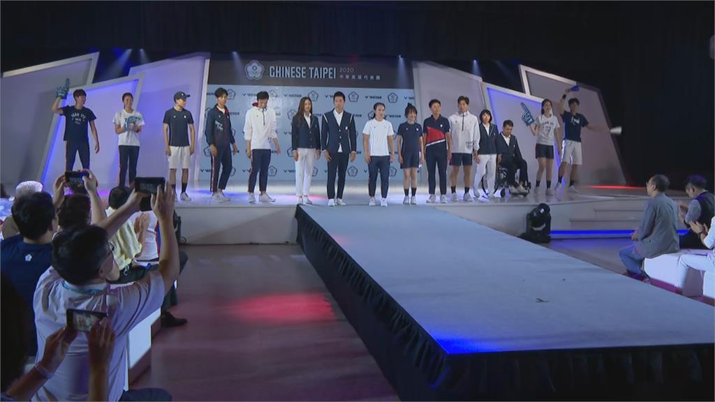 美國分析網站預測 台灣隊東奧將奪10面獎牌