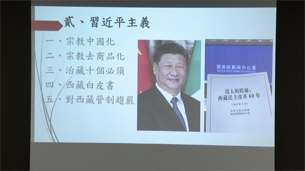 中國控制活佛轉世制度 企圖藉宗教消滅藏人