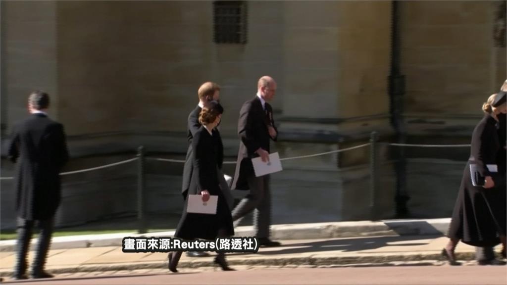 送別菲利普親王 女王獨坐威廉哈利破冰交談
