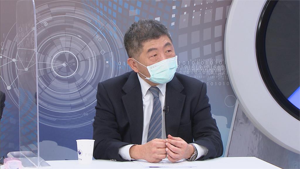 陳時中:國產疫苗年底產1.2億劑加蓋疫苗二廠拚國產疫苗!