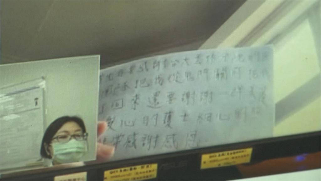 北漂確診婦痊癒 手寫信、視訊鞠躬謝醫護