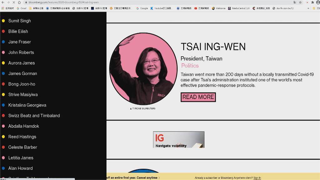 獲選「曼谷郵報」年度傑出女性 蔡:感謝人民團結防疫