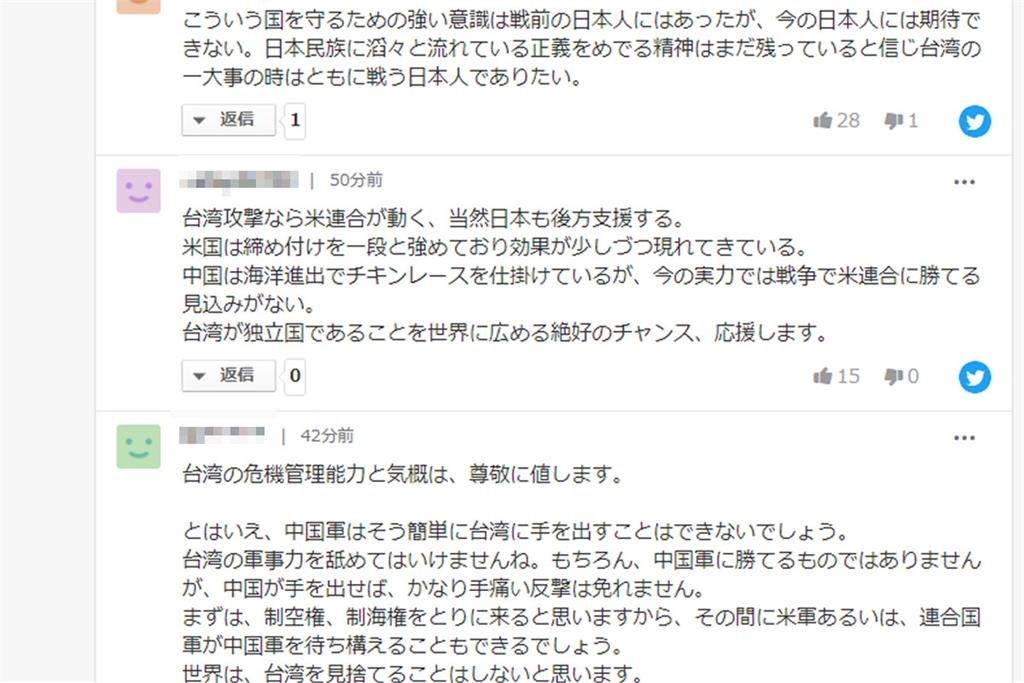 快新聞/中國若襲台吳釗燮稱會奮戰到底 日網友讚爆:支持台灣