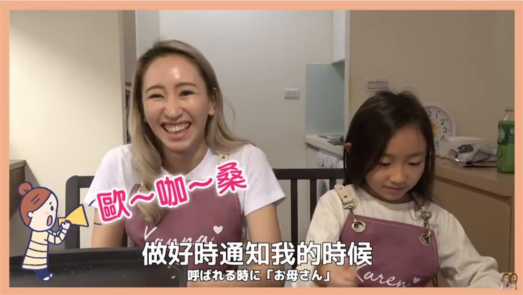 就愛吃蛋餅!日本俏媽咪首度挑戰台味早餐 成功樂喊:每天都要做