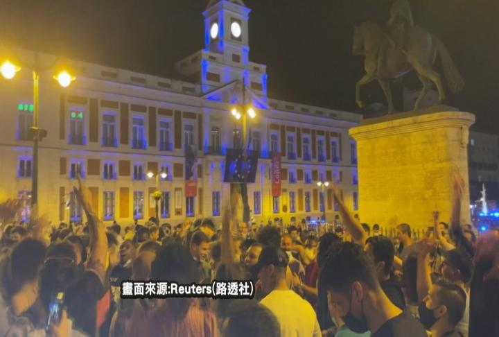 西班牙解除全國緊急封城 令民眾樂歪齊聚開趴狂歡惹議