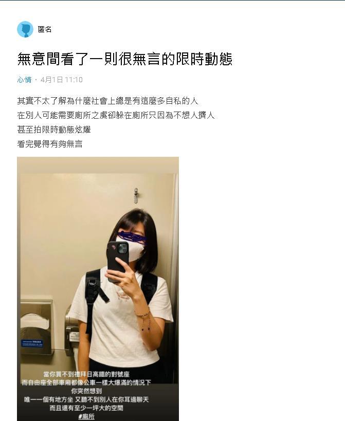 女搭高鐵佔廁所自拍喊「不會開門的」 大批網友怒噴:不要臉天下無敵