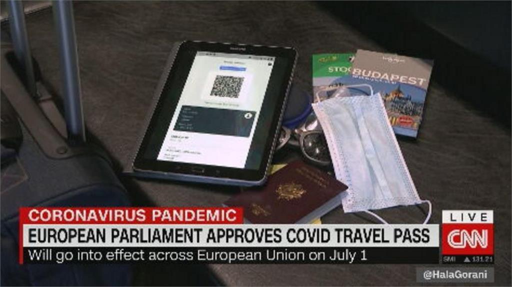 「歐盟疫苗護照」7月1號上路 歐盟居民持證明可自由來往成員國
