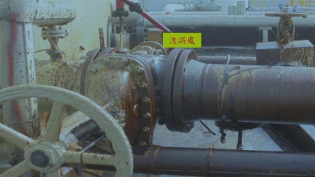 台塑六輕碼槽去年漏油未通報 私自焚化汙染土壤 環團質疑縣府護航