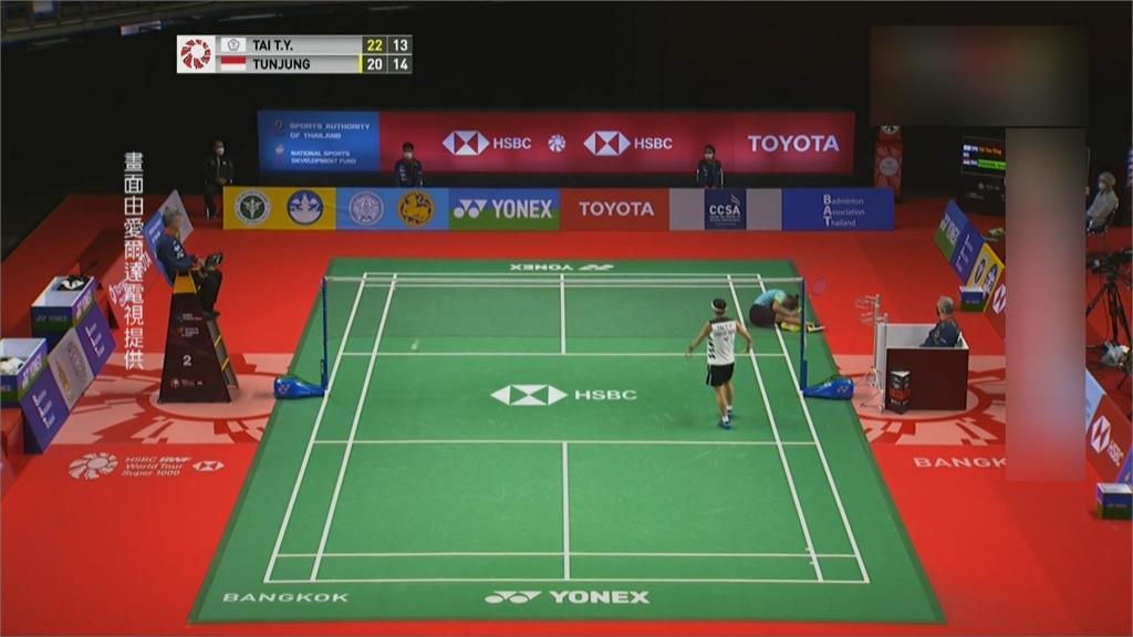 戴資穎生涯400勝入袋晉級泰國羽球公開賽八強