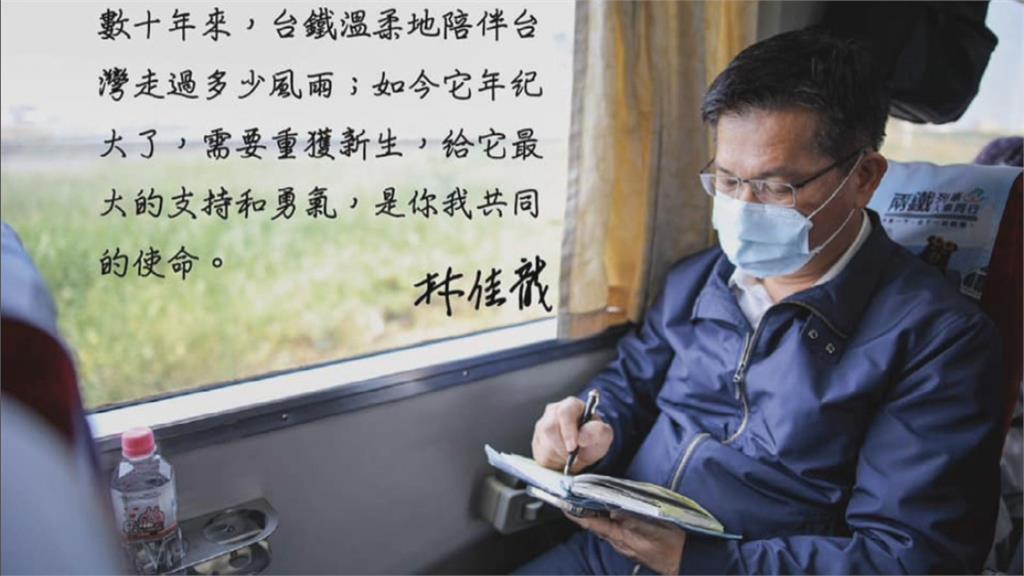 林佳龍網路聲量暴漲 傳回鍋參選台中市長?