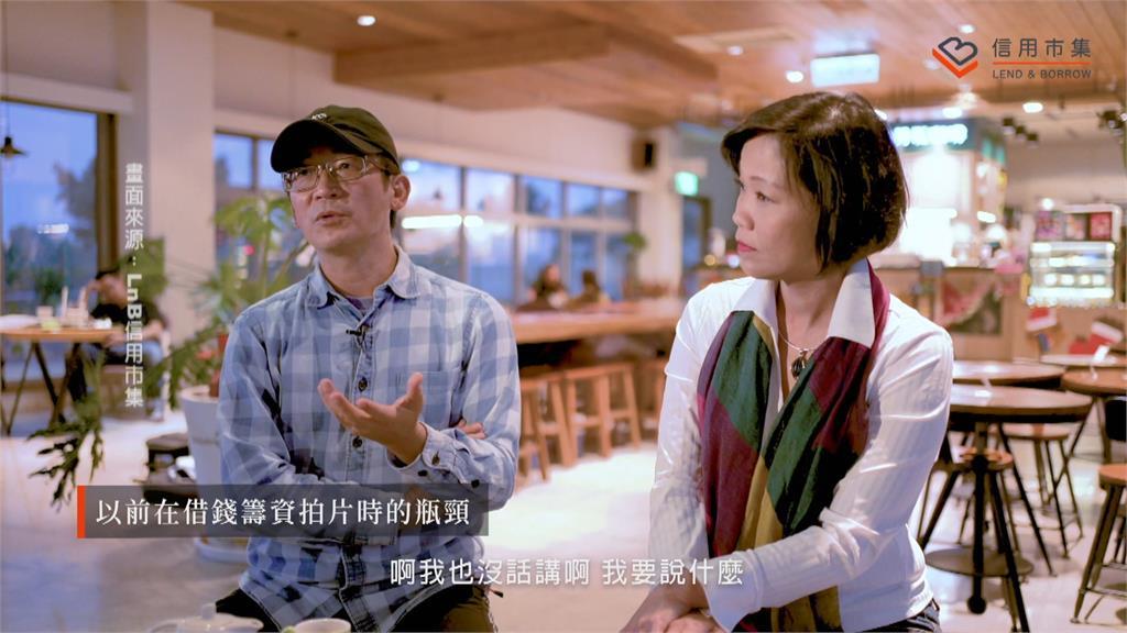 網路募資45億! 魏德聖籌拍「台灣三部曲」資金