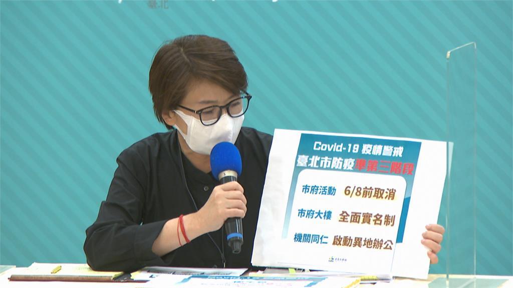 疫情升溫! 柯文哲宣布台北市防疫措施升級