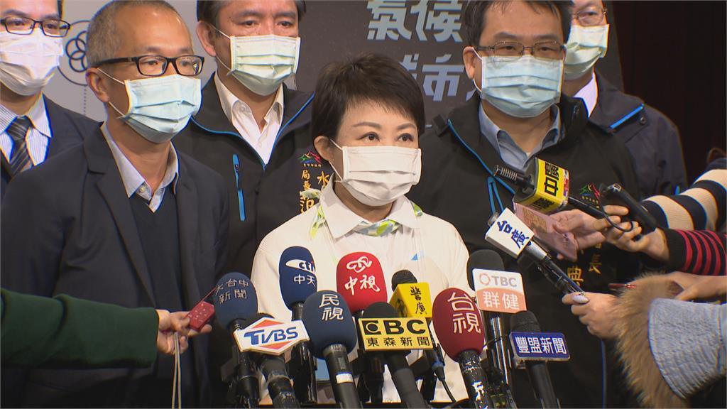 台中簽署氣候緊急宣言 盧秀燕:2023打造無煤城市