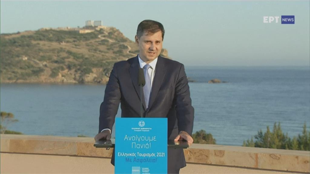 重振旅遊業輝煌!希臘鬆綁防疫措施 小島拚全員接種疫苗 6月重啟觀光大門