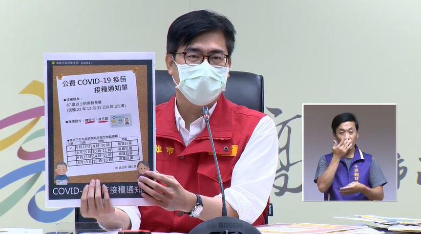 快新聞/高雄連4天「+0」! 陳其邁:長者無設籍高雄但長居也可打疫苗