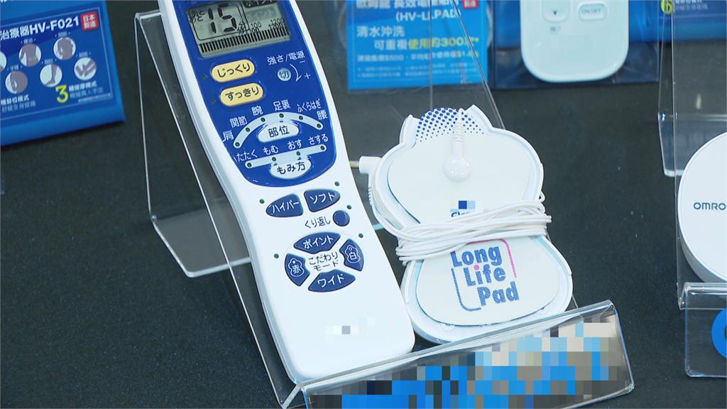 東奧7月登場 業者捐低周波治療器為選手應元