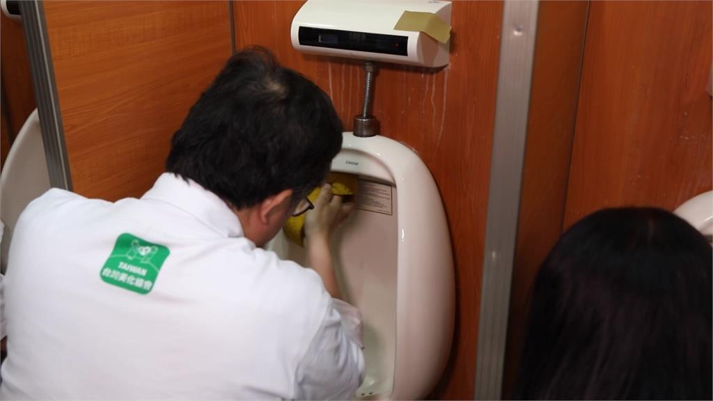 「廁所修練學」很重要!鄭文燦與企業共同實踐