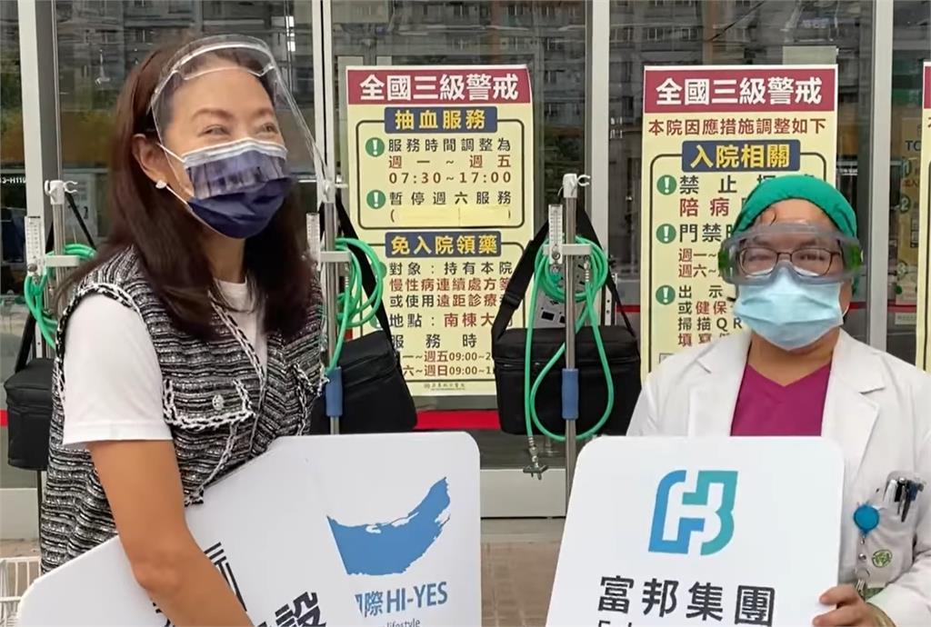 賈永婕送「救命神器」到聲音都啞了!曝台灣正需要的是「正直與善良」