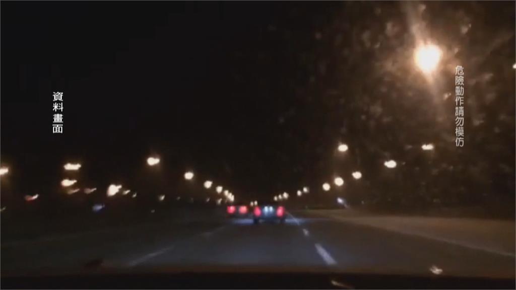 台中衝高雄1小時!?超速67公里...超速+危險駕駛 直播主慘吃7罰單