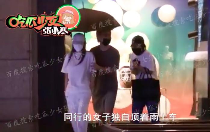 周揚青新歡超狂背景遭起底 竟是中國最大連鎖超市總裁!