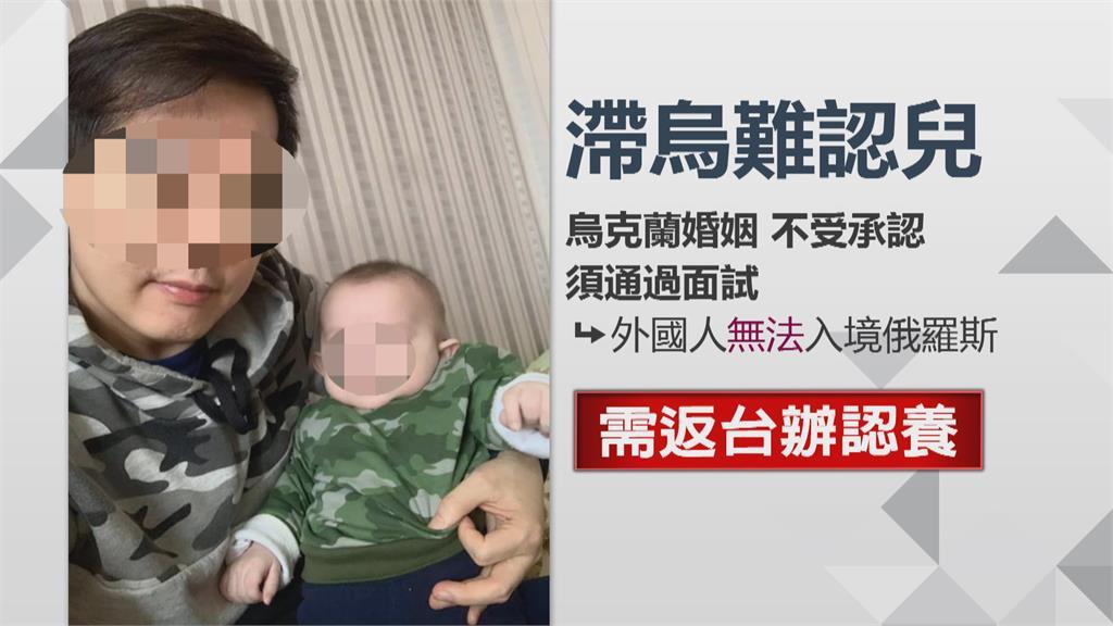 卡烏克蘭3個月快彈盡糧絕 代孕爸暴哭求救