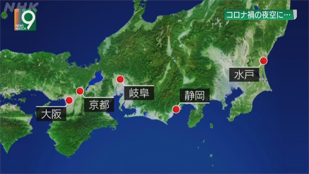 巨大火球畫過天際 UFO出現在日本?專家揭真相:是火流星