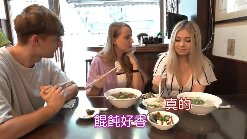 外國美女初嚐台灣小吃臉部扭曲 這一樣小吃讓她大驚失色直喊噁心