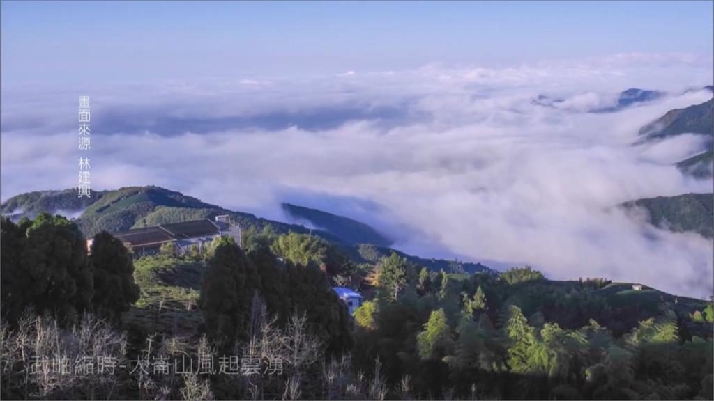 大崙山雲瀑秀風起雲湧 隱身中台灣的人間仙境