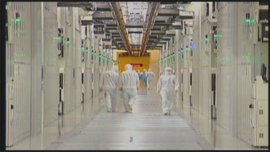 護國神山撐住!台積電全球市佔率55%「訂單滿到下半年」 國際憂衝擊晶片供應