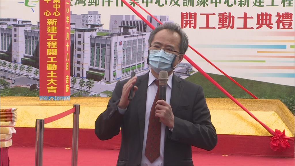 中華郵政斥資283億 打造全國最大物流園區